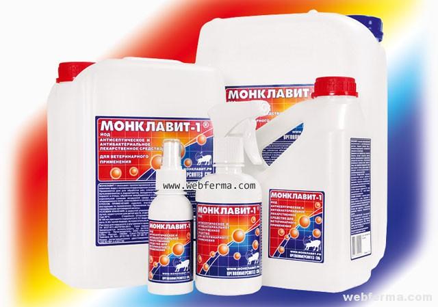 monklavit