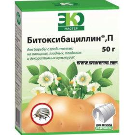 bitoksibacillin