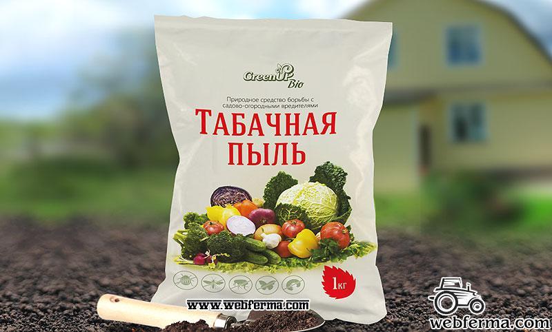 tabachnaya_pil